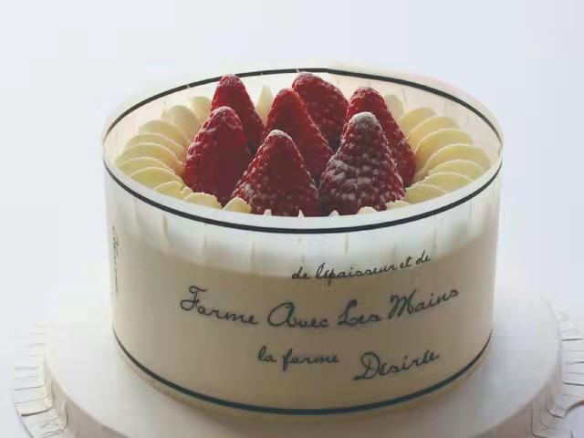 草莓牛乳蛋糕